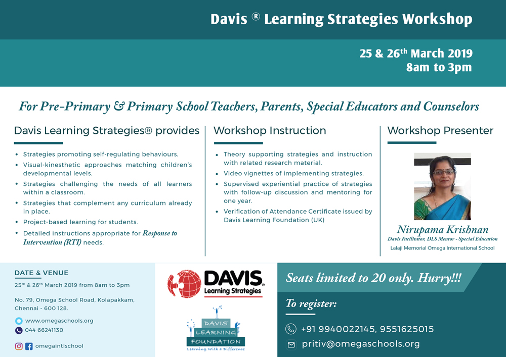 DLS Poster