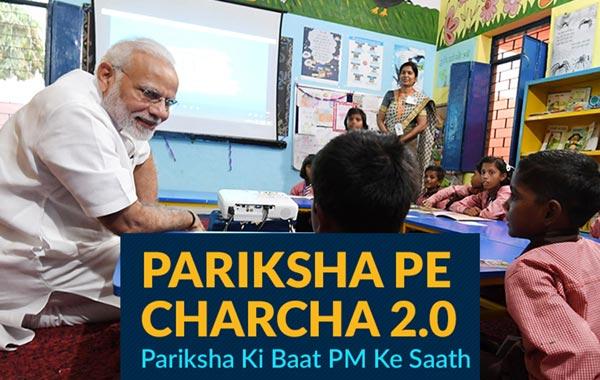 pariksha-banner