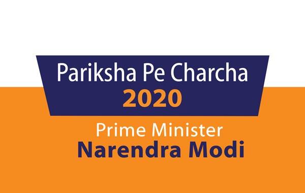 Pariksha-Pe-Charcha--2020